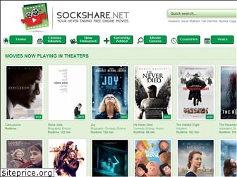 socksharemovie