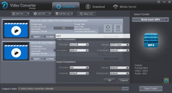 Multi-track MP4 settings
