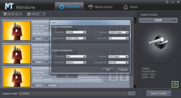 PSVR video settings
