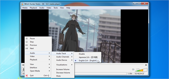 Watch multi-track MP4 on VLC
