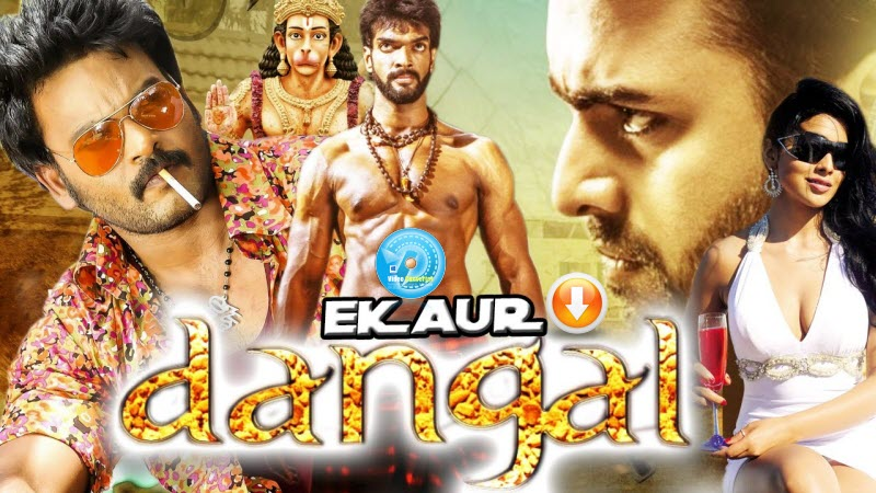 Dangal Full Movie Download in HD 1080p MP4